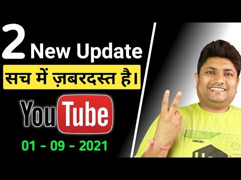 YouTube 2 New Update : 1 September 2021   Sach Me Zabardast Hai 😃