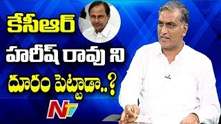 Harish Rao squashes opponents Rumours..