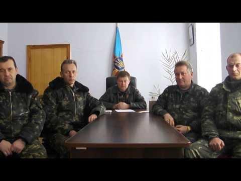 Обращение командира бригады Юлия Мамчура