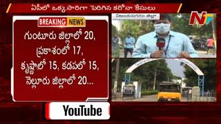 No coronavirus positive cases in Vizianagaram..