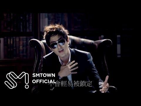 KANGTA_愛, 頻率_Music Video