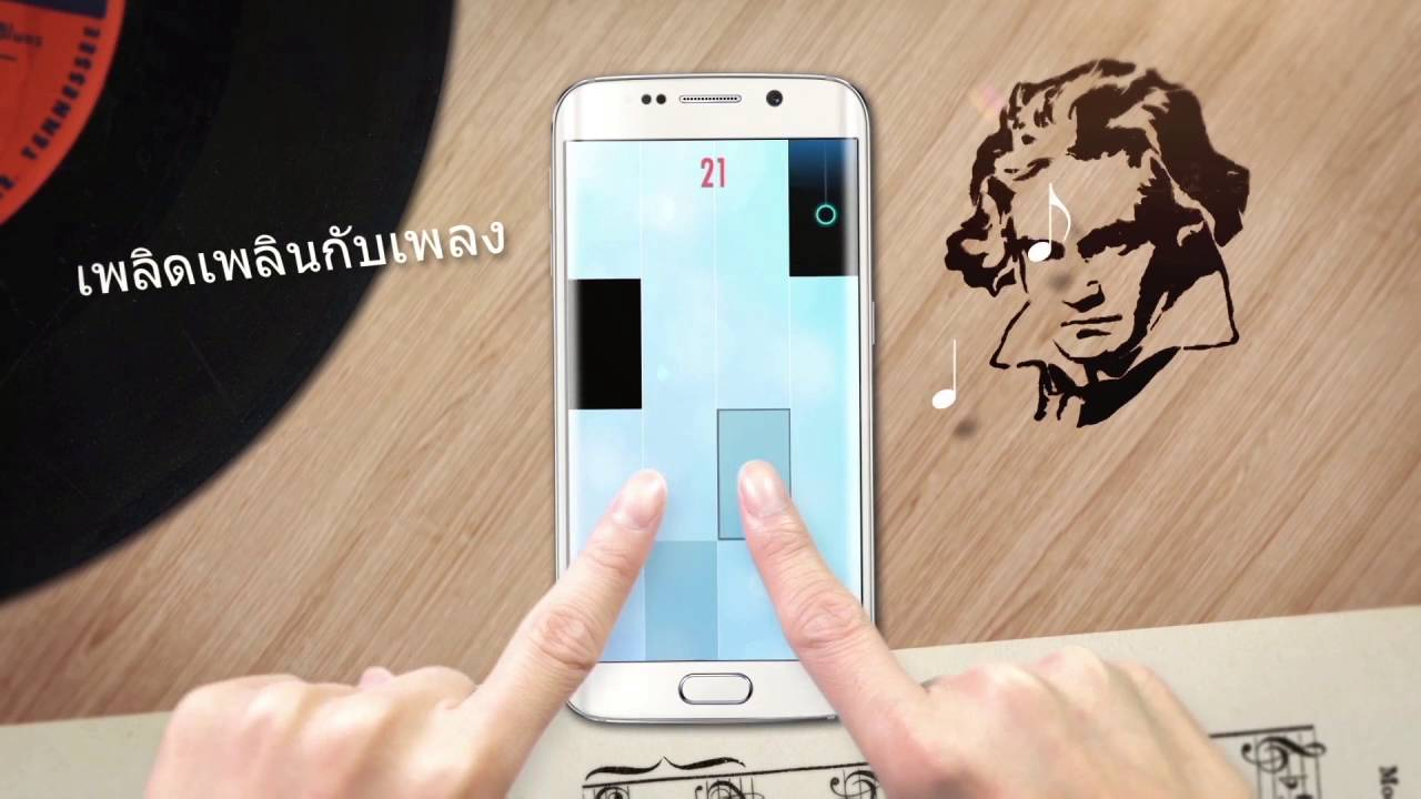 เล่น Piano Tiles 2 on PC 2