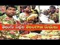 Teenmaar News  : Bithiri Sathi Visits Telangana Food Stalls At World Telugu Conference