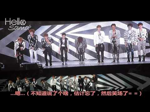 [120804] EXO SMTown TOKYO Talk - Chinese subs