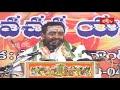 రామాయణ గ్రంథం ఇంట్లో ఉండటం వల్ల కలిగే ఫలితాలు..? | Brahmasri Samavedam Shanmukha Sarma