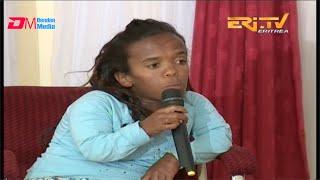 ERi-TV, Eritrea - ሳይዳ፡ መርሃዊት ስብሃትለኣብ
