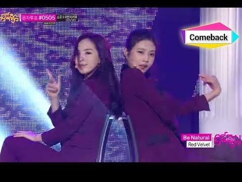 Red Velvet - Be Natural, 레드 벨벳 - 비 내추럴, Music Core 20141011
