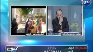 صوت الناس - وزارة التربية والتعليم تحذر المواطنين من دفع اموال مقابل الوظيفة والتعليم سيشهد طفرة