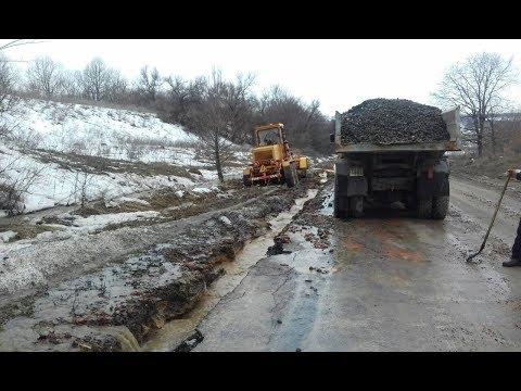 Украина во мгле : Инфраструктурный коллапс Украины