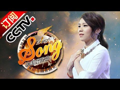 20140313 中国好歌曲 蔡健雅队《美味人生》主打歌之争-超清版