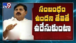 YS Viveka murder: Former Minister Adinarayana Reddy Sensat..