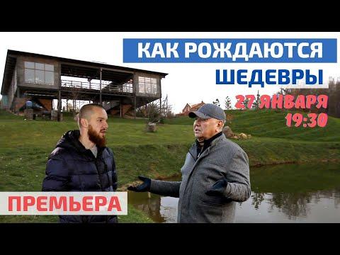 Разговор с архитектором: экспериментальный проект Тотана Кузембаева // FORUMHOUSE