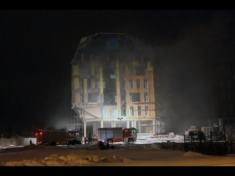 Пожар в новостройке на Набережной Северной Двины в Архангельске