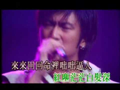 nicholas tse 謝霆鋒-天煞孤星(903狂熱份子音樂會) HQ