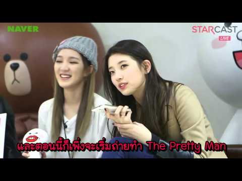[THAISUB] 131118 STARCAST (1) : ซูจีโทรหาไอยู