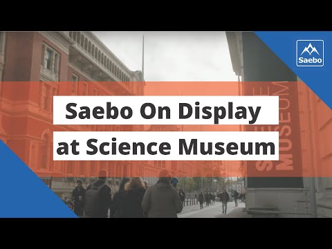 SaeboFlex on display at the London Science Museum
