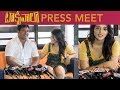 Taxiwaala Success Meet in Bhimavaram announced | Vijay Devarakonda | Priyanka Jawalkar