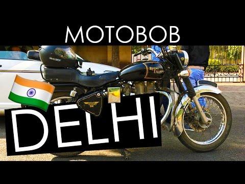 DELHI MOTORCYCLE SIGHTSEEING TOUR | ROYAL ENFIELD BULLET 500