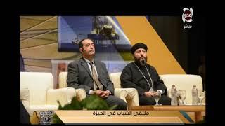 ملتقى الشباب فى الجيزة عن الادمان والمخدرات مع طارق علام - هو دة ...