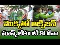 MLC Farooq Hussain Distribute Masks, Plants Saplings In Dubbaka, Siddipet | T News