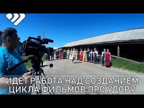 Сотрудники социокультурного центра Кослана стали телевизионщиками -документалистами.