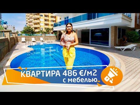 недвижимость в турции. купить недорого квартиру с мебелью в махмутларе, аланья, турция RestProperty photo
