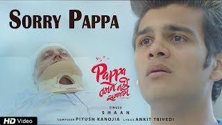 Sorry Pappa   Shaan   Pappa Tamne Nahi Samjaay   Manoj Joshi   Bhavya Gandhi   Dharmessh Mehta