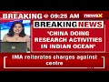 India guards Indian ocean| Tracks Chinese vessels | NewsX  - 01:49 min - News - Video