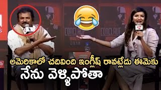 Mohan Babu makes fun of Manchu Lakshmi's translation..