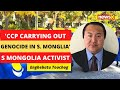 Genocide In South Mongolia   South Mongolian Activist   #FreedomFromChina