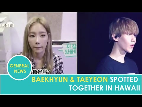 Taeyeon and Baekhyun spotted on the same team during 'SM Town Olympics' in Hawaii