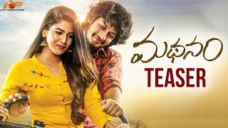 Madhanam Telugu Movie Teaser- Looks Interesting..