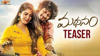 Madhanam Telugu Movie Teaser- Looks Interesting..