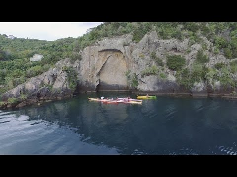The story of the Mine Bay Māori Rock Carvings in New Zealand