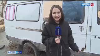 «Вести Омск», дневной эфир от 5 февраля 2021 года
