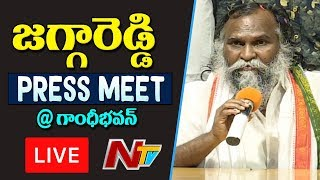 Jagga Reddy Press Meet After Released From Jail- Live..