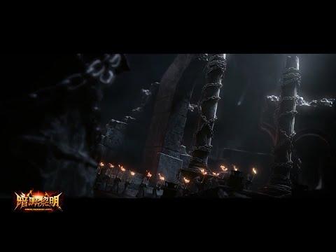 【CG】Dawn After Dark mobile game