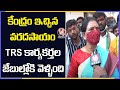 DK Aruna Face To Face Over CM KCR Comments On BJP | GHMC Elections 2020 | V6 News