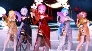 [MMD] 寄明月  Tda Ladies China Dress