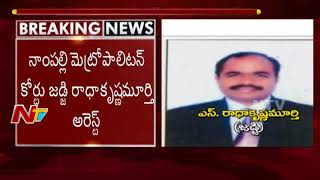 Nampally Judge arrested in 'Bail for Bribe' in Drugs case..
