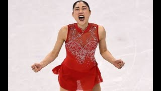 Winter Olympics 2018 Medal Count: USA's Mirai Nagasu lands historic triple axel (VIDEO)