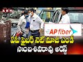 Former AP FiberNet MD Sambasiva Rao arrested by CID police