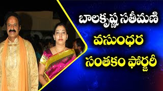 Balakrishna wife Vasundhara signature forgery in Hyderabad..
