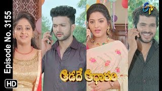 Aadade Aadharam   24th August 2019    Full Episode No 3155   ETV Telugu