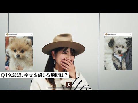 Miyuu 100の質問コーナー!