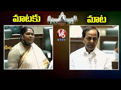 MLA Seethakka Vs Assembly Speaker war of words: CM KCR intervenes