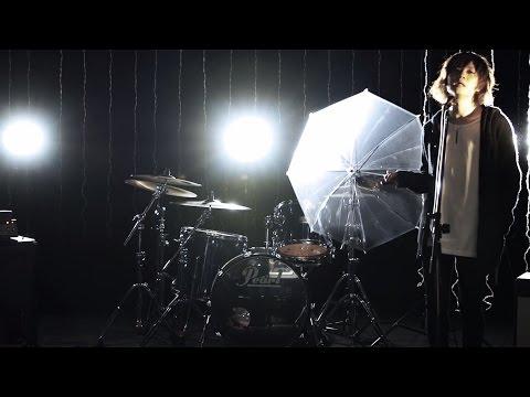 ジョゼ「流星雨とアンブレラソング」Official Music Video