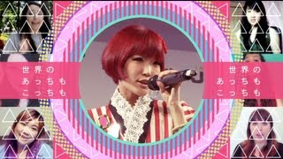 Yun*chi - Waon* with IroKokoro Project