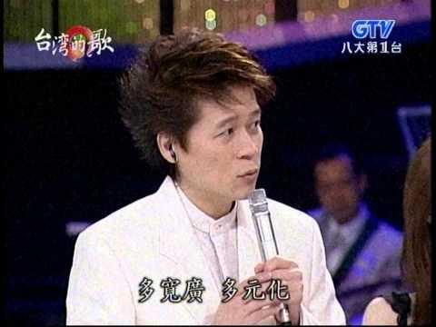 李翊君+苦海女神龍+命運青紅燈+台灣的歌