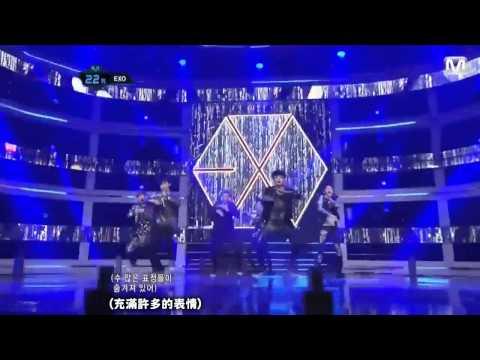[LIVE 繁中字] 120524 EXO - MAMA